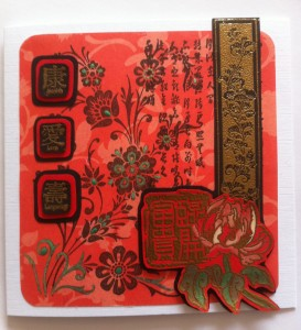 Cards with Chinese Inspiration